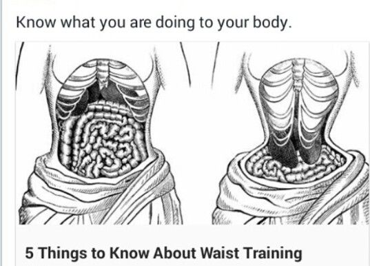 No More Waist Trainers